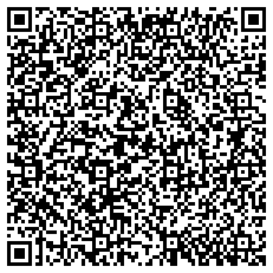 QR-код с контактной информацией организации УПРАВЛЕНИЕ ГОССВЯЗЬНАДЗОРА ПО РЕСПУБЛИКЕ КАЛМЫКИЯ-ХАЛЬМГ-ТАНГЧ