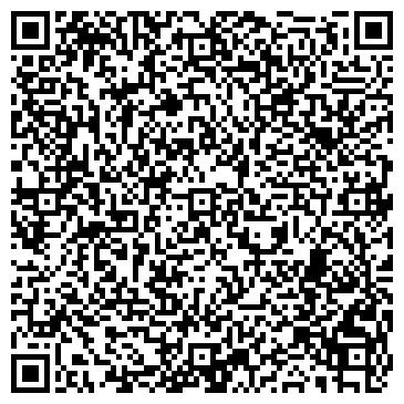 QR-код с контактной информацией организации Geoinform Company (Геоинформ Компани), ТОО