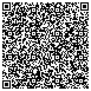 QR-код с контактной информацией организации Даня, ТОО