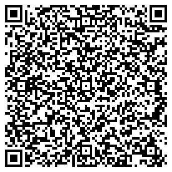 QR-код с контактной информацией организации ГульСер, ТОО