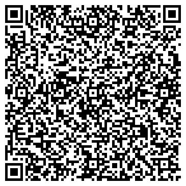 QR-код с контактной информацией организации ЧП Бардзий Т Р
