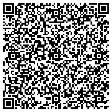 QR-код с контактной информацией организации RB Company (РБ Компани), ТОО