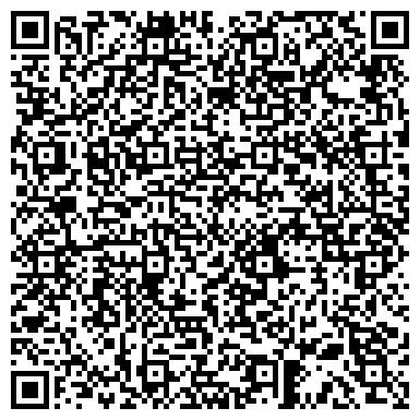 QR-код с контактной информацией организации AVS International (АВС Интернэшионал),ТОО
