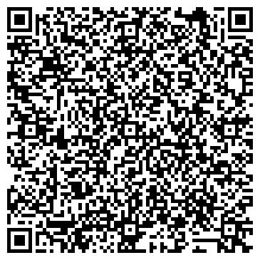 QR-код с контактной информацией организации Гаухар, магазин специализированный, ИП