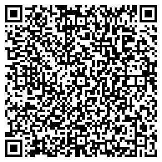 QR-код с контактной информацией организации Нокс, ТОО