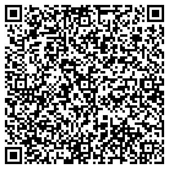 QR-код с контактной информацией организации Крона Ассирии, ТОО