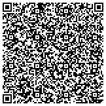 QR-код с контактной информацией организации Торговый Дом Объединенные химические технологии, ТОО