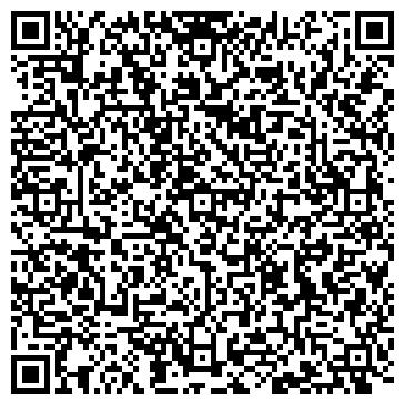 QR-код с контактной информацией организации ЗБАЙ, ТОО