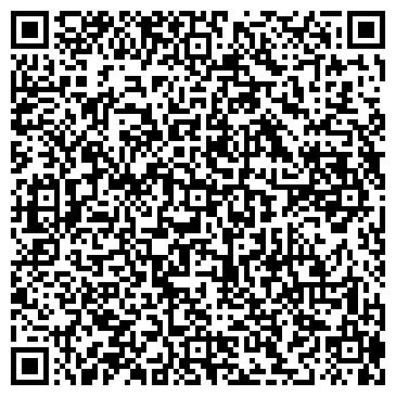 QR-код с контактной информацией организации КазСпецХимСервис, ТОО
