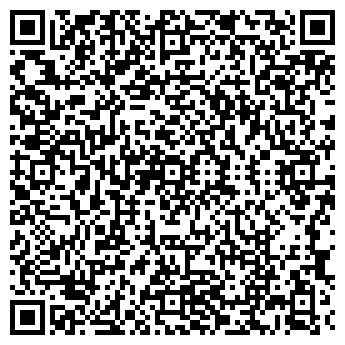 QR-код с контактной информацией организации Ариана, ТОО