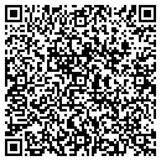 QR-код с контактной информацией организации Neostream,ТОО