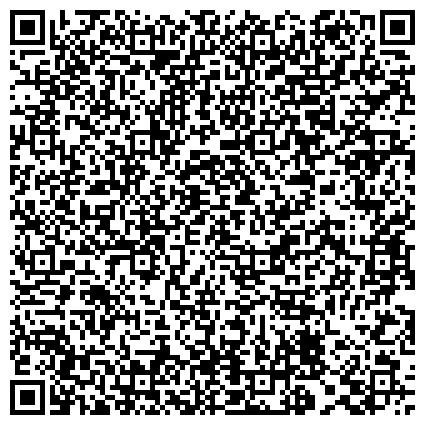 QR-код с контактной информацией организации КАЛМЫЦКОЕ РЕСПУБЛИКАНСКОЕ ОТДЕЛЕНИЕ ВСЕРОССИЙСКОГО ОБЩЕСТВА ОХРАНЫ ПАМЯТНИКОВ ИСТОРИИ И КУЛЬТУРЫ