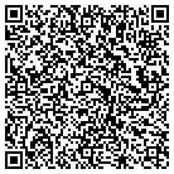 QR-код с контактной информацией организации ЭкоДом-2030, ТОО