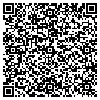 QR-код с контактной информацией организации Реза ЛТД, ТОО