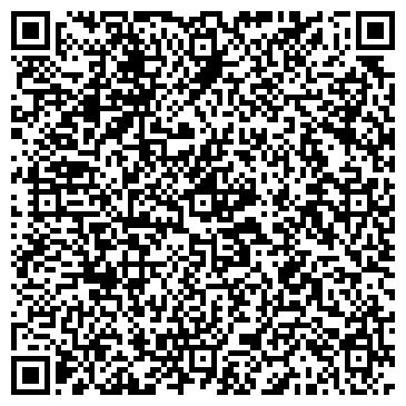 QR-код с контактной информацией организации Металл-Инвест KZ, ТОО