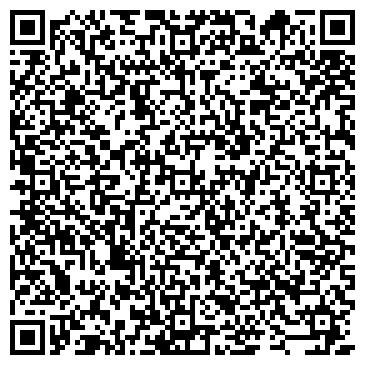 QR-код с контактной информацией организации Alina D/holding (Алина Д/холдинг), ТОО