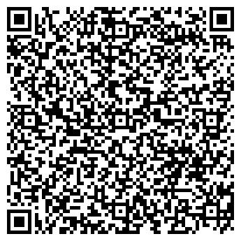 QR-код с контактной информацией организации Сика Казахстан, ТОО