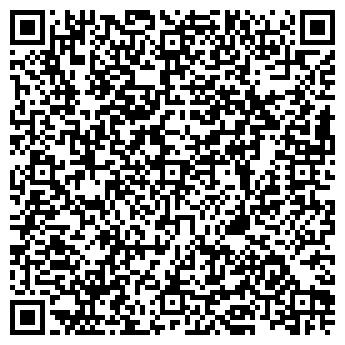 QR-код с контактной информацией организации Аралтуз, АО