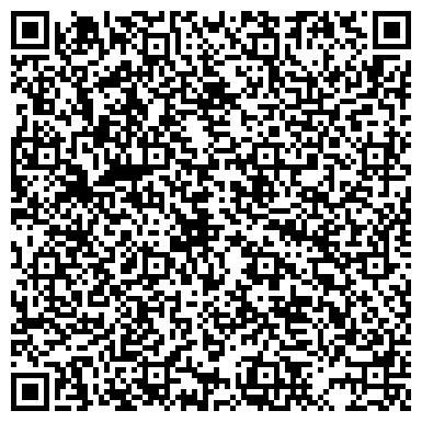 QR-код с контактной информацией организации Голден Эйч, ТОО