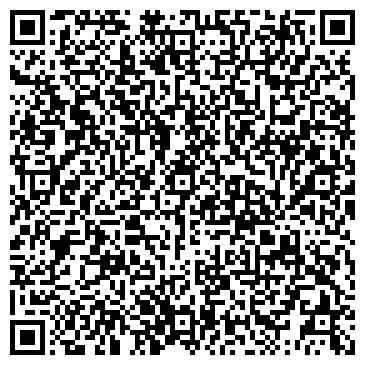 QR-код с контактной информацией организации КАЛМЫЦКАЯ ГОСУДАРСТВЕННАЯ КАРТИННАЯ ГАЛЕРЕЯ