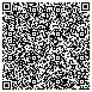 QR-код с контактной информацией организации Павлодарская соляная компания, ТОО