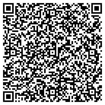 QR-код с контактной информацией организации Дон, ТОО