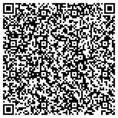 QR-код с контактной информацией организации Граффити-Ж, ТОО
