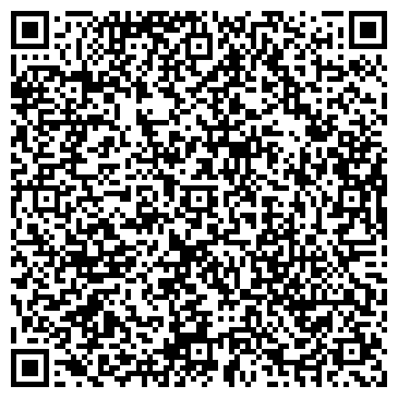 QR-код с контактной информацией организации Торговая Компания БКТ, ТОО