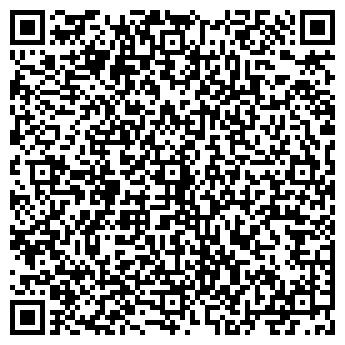 QR-код с контактной информацией организации Медикус, ТОО
