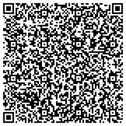 QR-код с контактной информацией организации Дезофарм, Дезенфикционист, ТОО