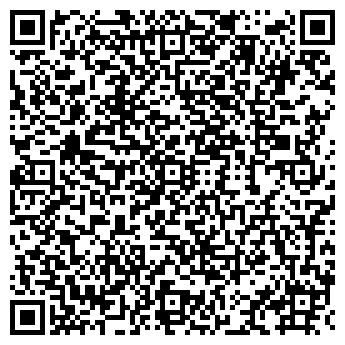 QR-код с контактной информацией организации ИП Ишанкулов М.Ш.