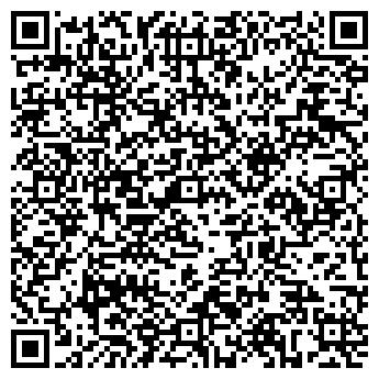QR-код с контактной информацией организации ОПС клининг,ТОО