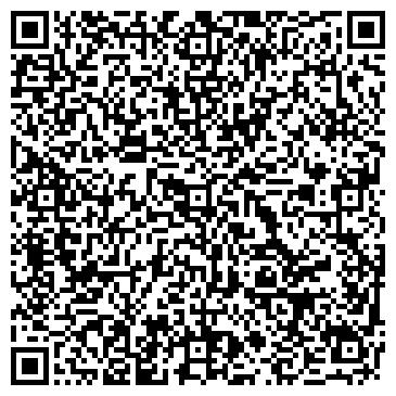 QR-код с контактной информацией организации Опс Клининг, ТОО