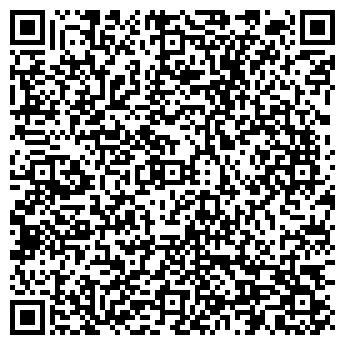 QR-код с контактной информацией организации Сафт Фарм, ТОО