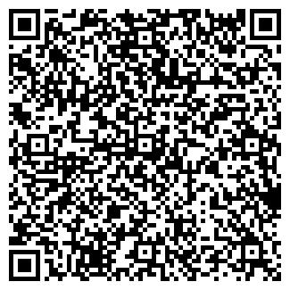 QR-код с контактной информацией организации БУЛГУН-ТРЕЙД