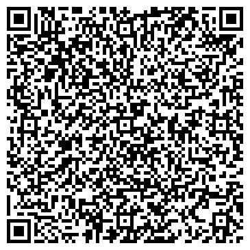 QR-код с контактной информацией организации Жадрасинова А.И., ИП