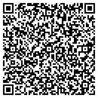 QR-код с контактной информацией организации Кедр-7, ТОО