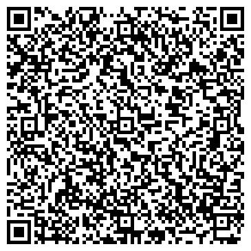 QR-код с контактной информацией организации БытхимснабServis, ТОО