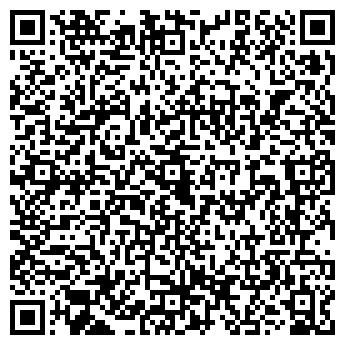 QR-код с контактной информацией организации Ильясова Ш.Г., ИП