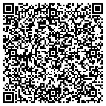 QR-код с контактной информацией организации АЗИРУС, ТОО