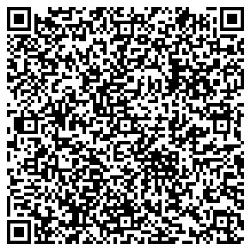 QR-код с контактной информацией организации ЭЛИСТИНСКИЙ ОБЪЕДИНЕННЫЙ АВИАЦИОННЫЙ ОТРЯД