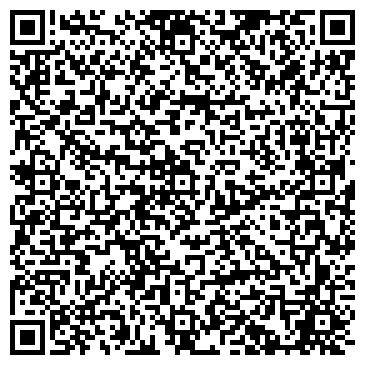 QR-код с контактной информацией организации Карабастуз, ТОО