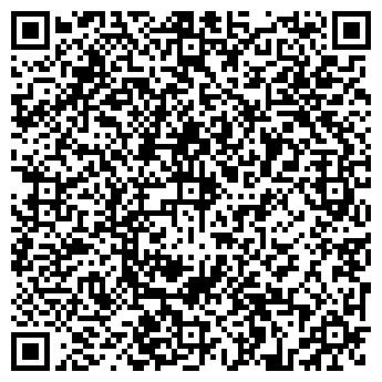 QR-код с контактной информацией организации РобаЦентр, ТОО