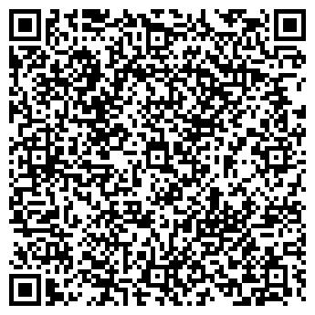 QR-код с контактной информацией организации Лезарт, ТОО