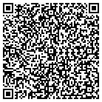 QR-код с контактной информацией организации ХимРос, ТОО