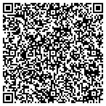 QR-код с контактной информацией организации Еркин Кварц, ТОО