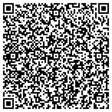 QR-код с контактной информацией организации Tandem co ltd ( тандем со лтд), ТОО