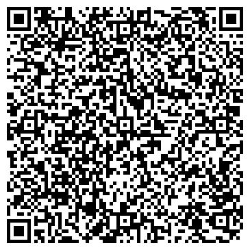 QR-код с контактной информацией организации Корона Ассирии, ТОО торговая компания