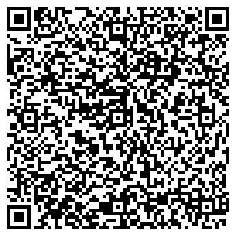 QR-код с контактной информацией организации ТехноНИКОЛЬ-Астана,ТОО