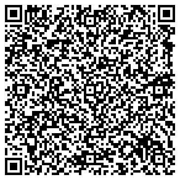 QR-код с контактной информацией организации Кислород-Т, ТОО